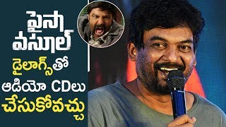 Puri Jagannadh About Paisa Vasool Movie Dialogues | Unseen | TFPC - TFPC