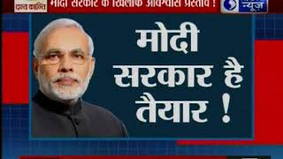 दिनभर की बड़ी ख़बरें | Today news headlines | Today Top News | Tonight with Deepak Chaurasia - ITVNEWSINDIA
