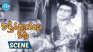 Kartavyarayuni Katha Movie Scenes - Ramana Reddy Performing Magic On Vegetable Seller   NTR - IDREAMMOVIES