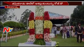 Special Designs in Rose Garden Attract Tourists    Tamil Nadu    NTV - NTVTELUGUHD