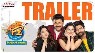 F2 Trailer|| F2 Songs || Venkatesh, Varun Tej, Anil Ravipudi || DSP - ADITYAMUSIC