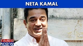 Kamal Haasan Will start His State-wide Tour Of T.N From Late President APJ Abdul Kalam's Residence - TIMESNOWONLINE
