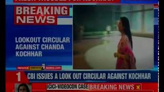 CBI issues look out circular against Chanda Kochhar - NEWSXLIVE
