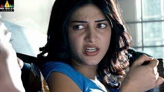 Shruti Haasan with Siddharth | Oh My Friend | Telugu Latest Movie Scenes | Sri Balaji Video - SRIBALAJIMOVIES