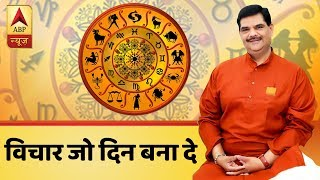 If you get rid of all distractions you can control your desires | Aaj Ka Vichaar - ABPNEWSTV