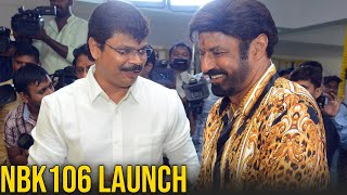 Balakrishna 106th Movie Launched | #NBK106 | Telugu Movie News | Cinema News Telugu | Tollywood News - TFPC