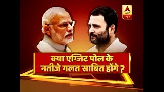 Big Debate: Gujarat Assembly Elections: Will results prove exit polls wrong? - ABPNEWSTV