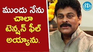 Megastar Chiranjeevi Feels Tension To K Vishwanath's Direction | Viswanadhamrutham - IDREAMMOVIES