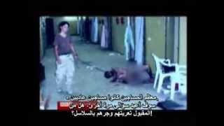 سجن أبو غريب..حاصد الارواح