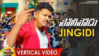 VIJAY Policeodu Movie Video Songs | Jingidi Vertical Video Song | Vijay | Samantha | Atlee | Theri - MANGOMUSIC