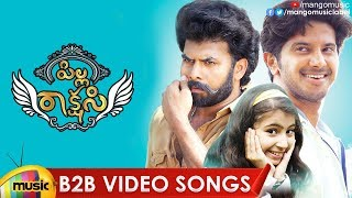 Pilla Rakshasi Telugu Movie Back 2 Back Video Songs | Dulquer Salmaan | Sara Arjun | Mango Music - MANGOMUSIC