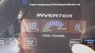 Ремонт Холодильника HITACHI R-WB482PU2 Инверторный компрессор Часть 1