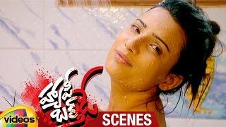 Jyothi Sethi Having Shower | Happy Birthday Telugu Movie Scenes | Sanjana | Mango Videos - MANGOVIDEOS