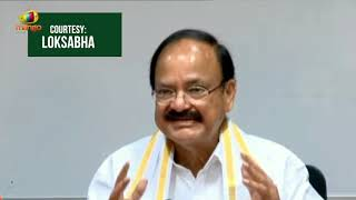 Venkaiah Naidu Speech After Nomination For Vice president Polls | Mango News - MANGONEWS