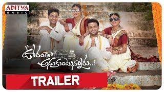 Oorantha Anukuntunnaru Trailer | Nawin Vijaya Krishna,Srinivas Avasarala - ADITYAMUSIC