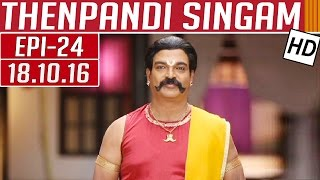 Thenpandi Singam 18-10-2016 Kalaignar TV Serial Episode 24