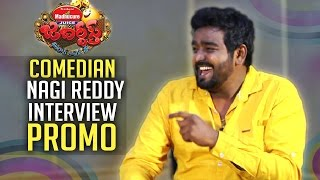Jabardasth Comedian Nagi Reddy Special Interview Promo | Full Interview On 8th Jan | TFPC - TFPC