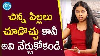 చిన్న పిల్లలు చూడొచ్చు కానీ అవి నేర్చుకోకండి-Tulya Jyothi|| oy Movie Team||Talking Movie With iDream - IDREAMMOVIES