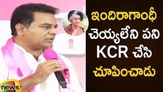 KTR Praises CM KCR Over Early Elections In Telangana | KTR Latest Speech | Sanath Nagar | Mango News - MANGONEWS