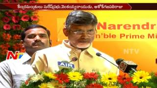 Flagged off Ten New Train services & Projects In Andhra Pradesh : Chandrababu Naidu - NTVTELUGUHD