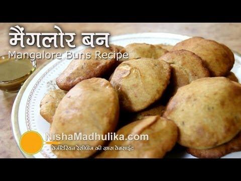 """Индийские лепешки """"Бананновые Пури"""" видео рецепт"""