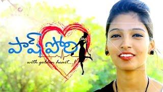 Posh Pori with Golden Heart Latest Telugu Short Film 2017 by Satish Raju - YOUTUBE