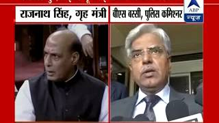 ABP LIVE ll Parliament outraged over Nirbhaya documentary - ABPNEWSTV