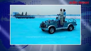 video : राष्ट्रपति हलवारा एयरफोर्स स्टेशन पहुंचे