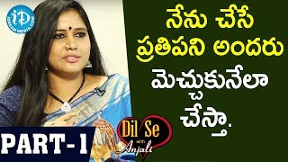 Character Artist V.S.Rupa Lakshmi Interview - Part #1 || Dil Se With Anjali - IDREAMMOVIES