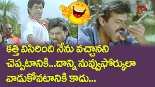 Venkatesh And Sudhakar Best Comedy Scenes | Telugu Comedy Videos | TeluguOne - TELUGUONE