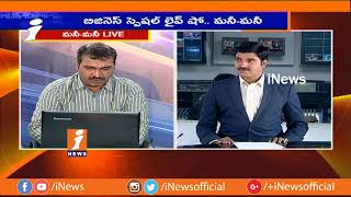 Indian Markets Recover Losses Compare To US Markets | Money Money (07-02-2018) | iNews - INEWS