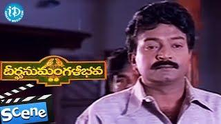 Deerga Sumangali Bhava Movie Scenes - Rajashekar Feeling Depressed || Rajashekar, Ramya Krishna - IDREAMMOVIES