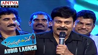 Chiranjeevi Emotional Speech At Subramanyam for Sale Audio Launch || Sai Dharam Tej - ADITYAMUSIC