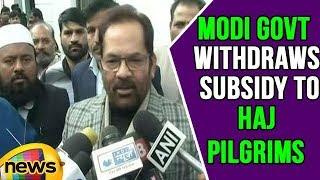 Modi Govt Withdraws Subsidy To Haj Pilgrims, Mukhtar Abbas Naqvi | Mango News - MANGONEWS