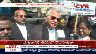 Lawyers Protest to High Court bench of Visakhapatnam | Demands for Health cards | CVR News - CVRNEWSOFFICIAL