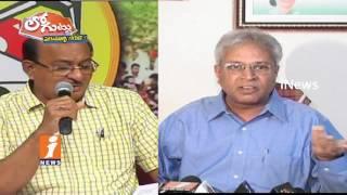 Police Arrtsted Gorantla And Undavalli Over Open Discussion on Pattiseema | Loguttu | iNews - INEWS