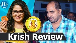 Anushka Size Zero Movie Review - Krish || Anushka Shetty, Arya, Sonal Chauhan - IDREAMMOVIES