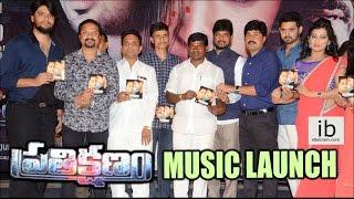 Prathikshanam music launch - idlebrain.com - IDLEBRAINLIVE
