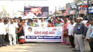 World AIDS Day : Medical Health Department Officials Conducts Awareness Rally in Nellore | CVR News - CVRNEWSOFFICIAL