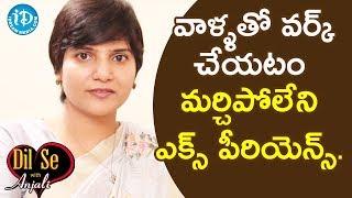 వాళ్ళతో వర్క్  చేయటం మర్చిపోలేని ఎక్స్ పీరియెన్స్. - MS Hari Chandana Dasari || Dil Se With Anjali - IDREAMMOVIES