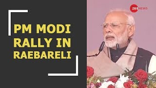 PM addresses rally in Raebareli: Takes on Congress and UPA government - ZEENEWS