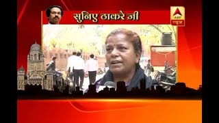 Suiye Thackeray Ji: Know what the residents of South Mumbai have after Shiv Sena completes - ABPNEWSTV