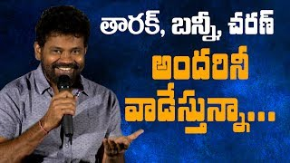 NTR, Ram Charan and Allu Arjun, I am using everyone's craze: Sukumar - IGTELUGU