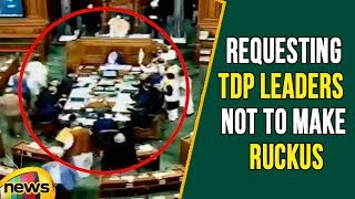 Sumitra Mahajan Requesting TDP Leaders Not to make Ruckus In Lok Sabha | Mango News - MANGONEWS