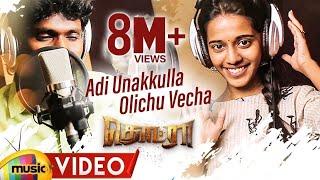 Adi Unakkulla Olichu Vecha Song Making | Thodraa Movie Songs | Priyanka | Latest Tamil Songs 2018 - MANGOMUSIC