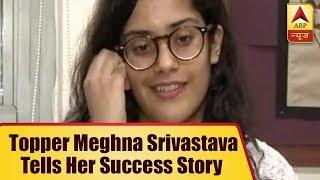 CBSE class 12 topper Meghna Srivastava tells her success story to ABP News - ABPNEWSTV