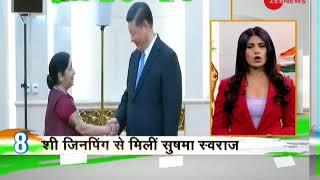 Deshhit: Know top 20 desh hit news   जानिए दिन की 20 बड़ी देश हित खबरें - ZEENEWS