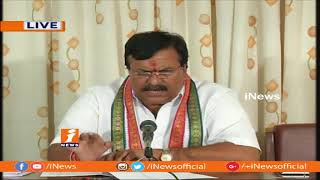 T Congress Ponguleti Sudhakar Speaks On Agri Gold Victims Issues | iNews - INEWS