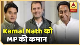 Main Headlines In Detail | Namaste Bharat Full | ABP News - ABPNEWSTV