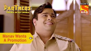 Your Favorite Character | Manav Wants A Promotion | Partners Trouble Ho Gayi Double - SABTV